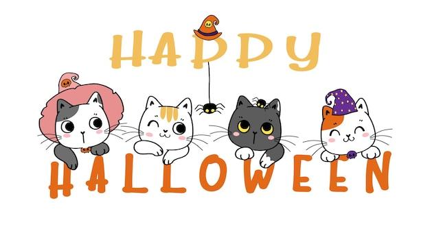 Leuke grappige kat met heks spin happy halloween kostuum cartoon doodle overzicht platte vector