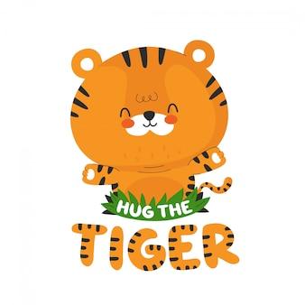 Leuke grappige kleine tijger. cartoon karakter illustratie pictogram ontwerp. geïsoleerd. hug the tiger t-shirt print concept