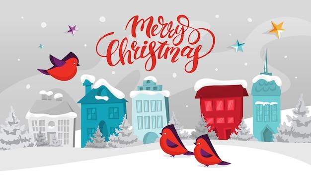 Leuke grappige vrolijke kerst briefkaart decoratie. wenskaart merry christmas met stad op achtergrond. rode vogels vliegen. mooi . illustratie in cartoon-stijl