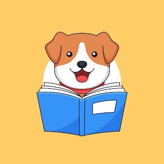 Leuke hond geniet van het lezen van het boek dierlijke school activiteit overzicht illustratie mascotte