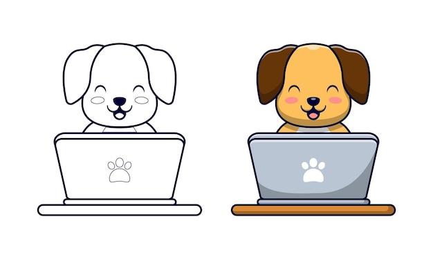 Leuke hond spelen laptop cartoon kleurplaten voor kinderen