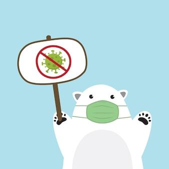Leuke ijsbeer die medisch masker op hemelblauwe achtergrond draagt. coronavirus (covid-19) illustratie. kawaii teddybeer.