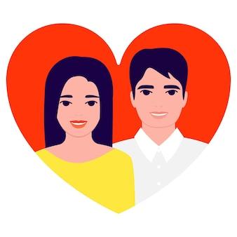 Leuke jonge aziatische paarman en vrouw in liefdeillustratie
