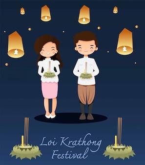 Leuke jongen en meisje in traditionele kleding bereid om loi krathong festival te doen