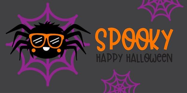 Leuke jongen spin met oranje bril - halloween hand getekend op t-shirt design, wenskaart of poster ontwerp achtergrond vectorillustratie.