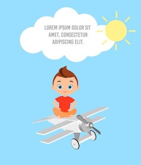 Leuke jongen. vectorillustratie geïsoleerd op een witte achtergrond. platte cartoonstijl. wolk en vliegtuig vliegen in de lucht. sjabloonbrochure met ruimte voor tekst. banner met grappige cartoon kind