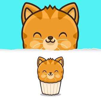Leuke kat cupcake, dierlijk karakterontwerp.