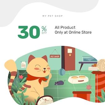 Leuke kat spelen bij dierenwinkel