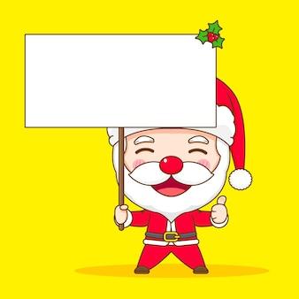 Leuke kerstman met leeg bord chibi karakter illustratie