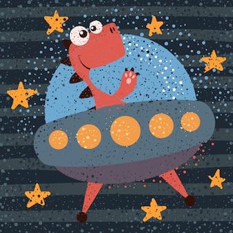 Leuke, koele, mooie, grappige, gekke, mooie illustratie van ufo van het dinokarakter