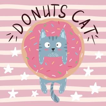 Leuke, koele, mooie, grappige, gekke, mooie kat, pot met doughnut