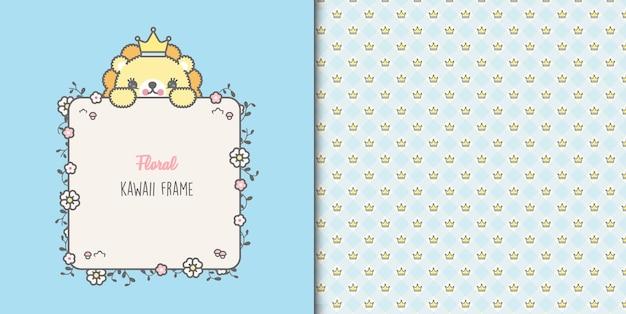 Leuke leeuwenkoning babydouche kaart en kronen naadloos patroon