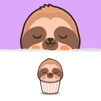 Leuke luiaard cupcake, dierlijk karakterontwerp.