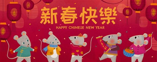 Leuke muis die elkaar begroet in het maanjaar, gelukkig nieuwjaar geschreven in chinese woorden op rode banner