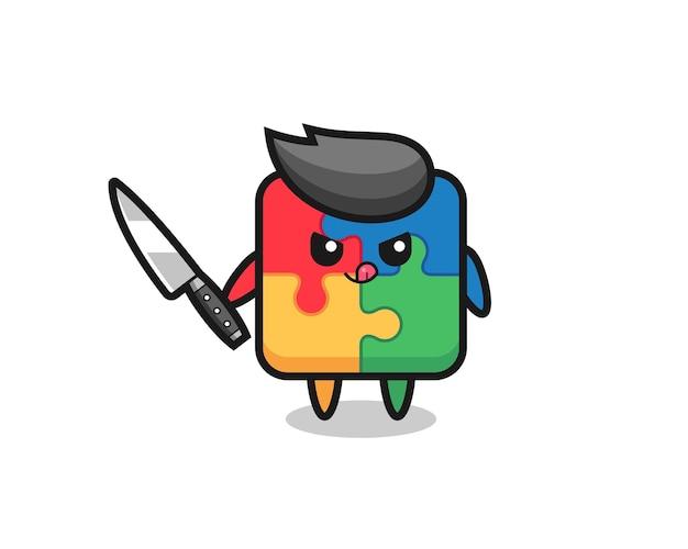 Leuke puzzelmascotte als een psychopaat met een mes, schattig stijlontwerp voor t-shirt, sticker, logo-element