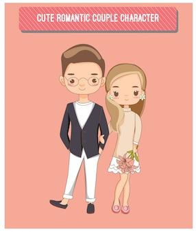 Leuke romantische paarkarakter voor de kaart van huwelijksuitnodigingen