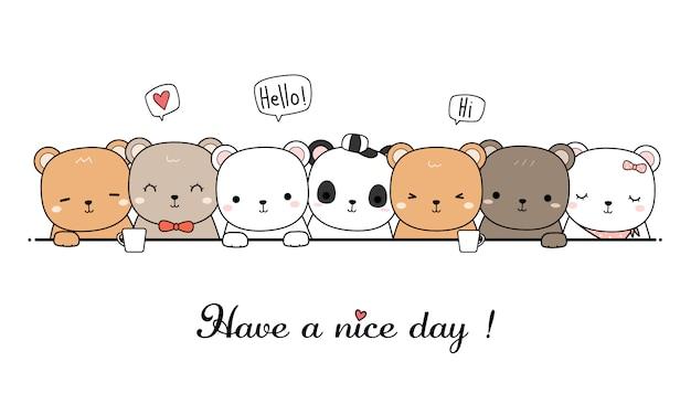 Leuke teddybeer familie cartoon doodle