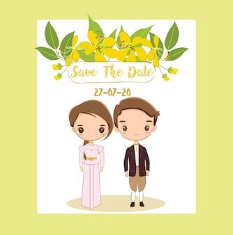 Leuke thaise bruid en bruidegom voor de kaart van huwelijksuitnodigingen