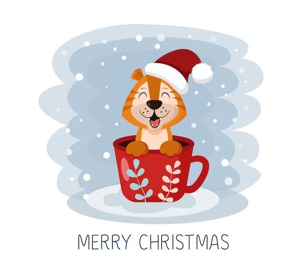 Leuke tijger in kerstmuts zit in een kopje chinees kalendersymbool symbool van het nieuwe jaar 2022