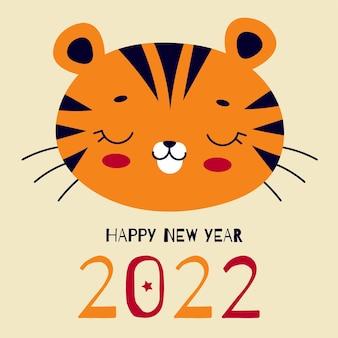Leuke tijger, symbool van het chinese nieuwe jaar 2022. wild dier. traditionele kalender, wenskaart. vector platte cartoonillustratie