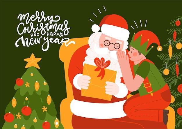 Leuke wenskaart santa claus met een kleine jongen op zijn schoot kleine jongen in elf kostuum fluisterend met...