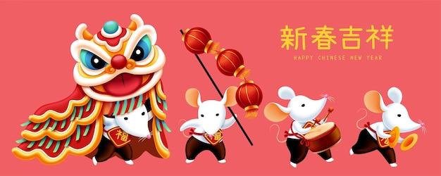 Leuke witte muizen die leeuwendans, trommel en gong spelen op roze achtergrond, chinese tekstvertaling: gunstig nieuwjaar, fortuin