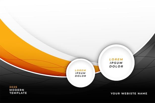 Leuke zakelijke presentatiesjabloon met tekstruimte