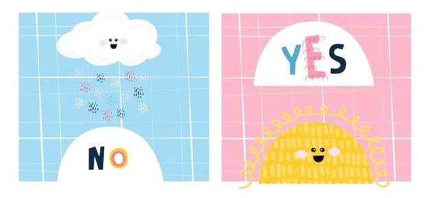 Leuke zon en regen. originele kinderprints met grappige letters. woorden nee en ja. gestreepte achtergrond voor kaarten, covers, notebooks, poster. vectorillustratie, getekende hand