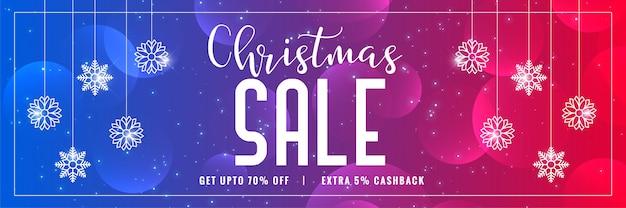 Levendige glimmende kerst koop banner ontwerp