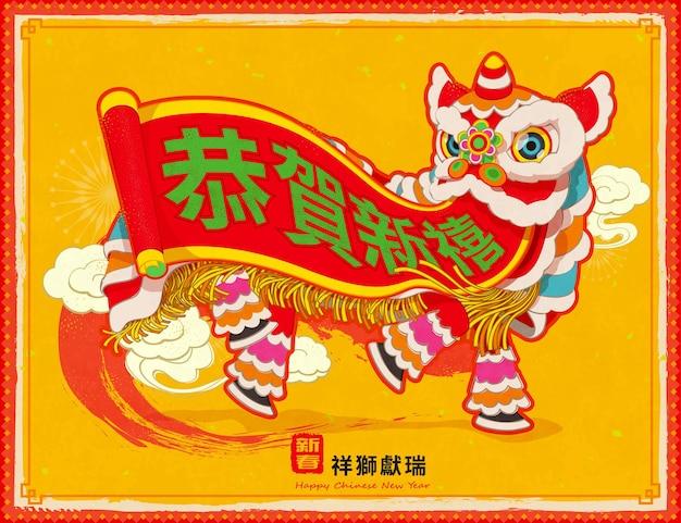 Levendige leeuwendans met chinese nieuwjaarsgroet op rol en de gelukkige leeuw brengt welvaart in chinese woorden