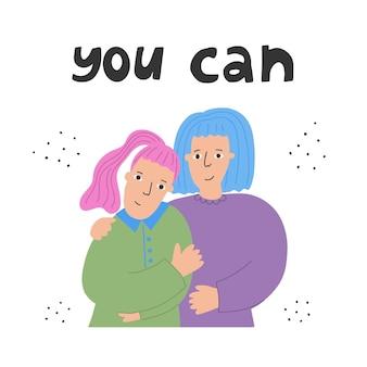Lgbt-concept relaties en gevoelens homoseksueel paar je kunt een motiverende slogan zijn