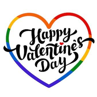 Lgbt-gemeenschap happy valentine's day belettering