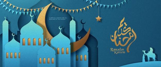 Lichtblauwe ramadan kareem-banner met moskee van de papierkunst in de woestijn