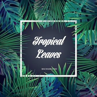 Lichte tropische achtergrond met jungle planten. vector exotisch patroon met palmbladeren.