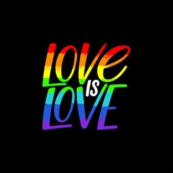 Liefde is liefde. moderne kalligrafie van lgbt-trotslogan. handgetekende illustratie