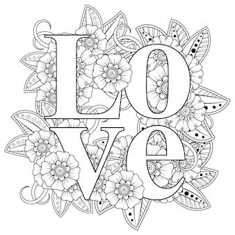 Liefde met mehndi-bloemen voor kleurplaat doodle ornament in zwart-wit