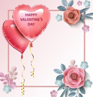 Liefde uitnodigingskaart valentijnsdag ballon hart op abstracte achtergrond vector illustratie