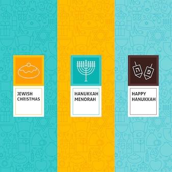 Lijn gelukkige chanoeka patronen set. vectorillustratie van logo-ontwerp. sjabloon voor verpakking met etiketten.