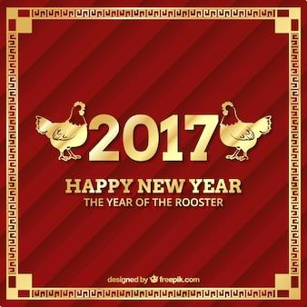 Lijnen achtergrond en gouden details van de haan van het nieuwe jaar