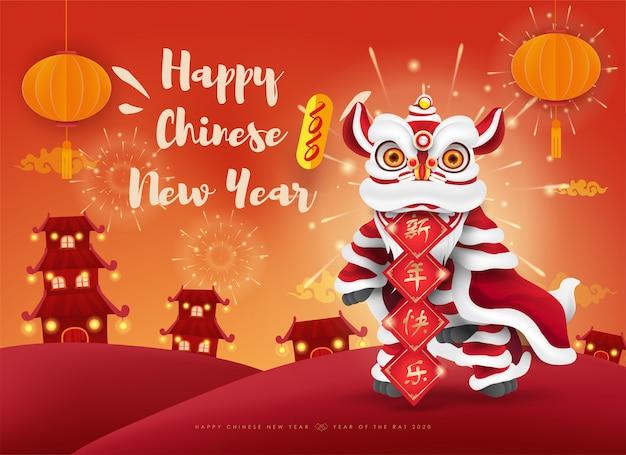 Lion dance chinees nieuwjaar