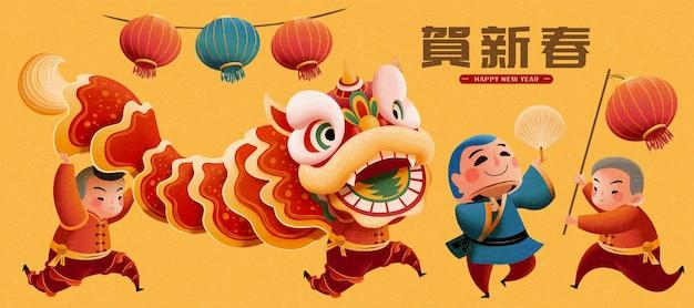 Liondance-artiesten met hangende lantaarns op gele banner