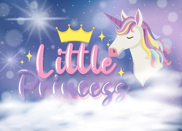 Little princess-lettertype met eenhoorn stripfiguur in de pastelkleurige lucht