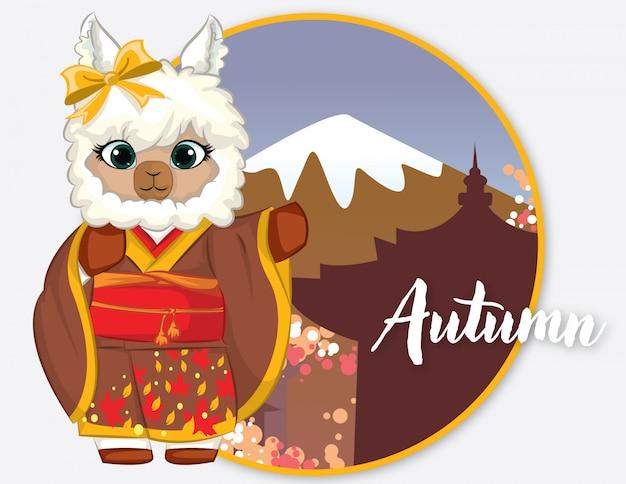 Llama met kimono en de herfst in japan