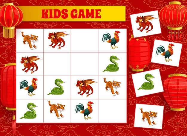 Logisch raadsel voor kinderen, rebusspel met chinese nieuwjaarsdieren