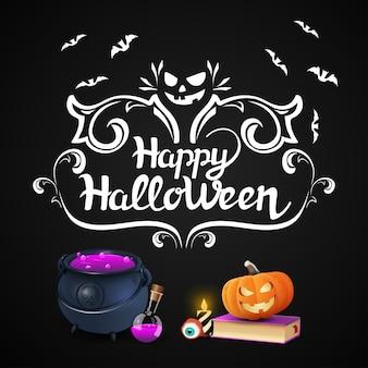 Logo happy halloween met pompoen en heks pot