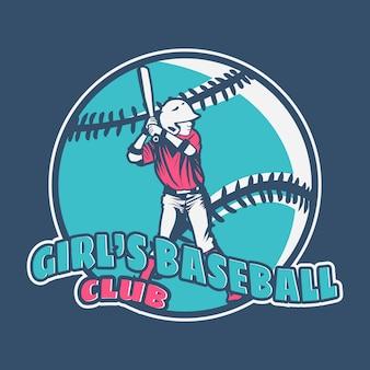 Logo ontwerp meisje honkbalclub met batsman swing klaar positie vintage illustratie