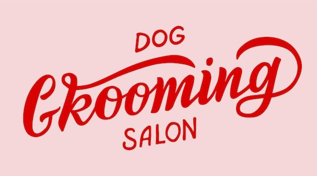 Logo voor hondenkapsalon hond styling en verzorging winkel winkel voor huisdieren vector illustratie geïsoleerd