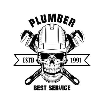 Loodgieters schedel vectorillustratie. skeletkop in veiligheidshelm met gekruiste sleutels en de beste servicetekst. sanitair of baan concept logo