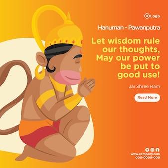 Lord hanuman de pawanputra banner ontwerpsjabloon
