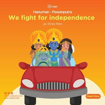 Lord hanuman de pawanputra we vechten voor onafhankelijkheid banner ontwerpsjabloon